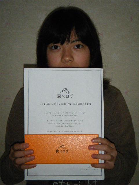 DSCF0335.jpg