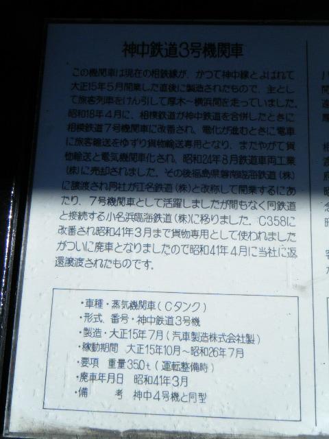 DSCF0936.jpg