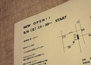 fc2_2014-08-25_15-58-07-196.jpg
