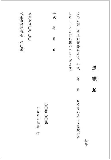 請求 書 テンプレート 無料 pdf