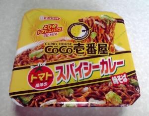 CoCo壱番屋監修 トマト風味のスパイシーカレー焼そば