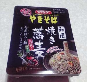 ペヤング 新和風焼き蕎麦