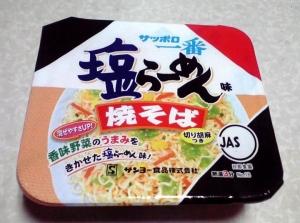 サッポロ一番 塩らーめん味 焼そば(新)