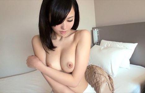 美羽 19歳 学生