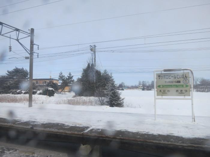 北海道 寒い! 雪まつり