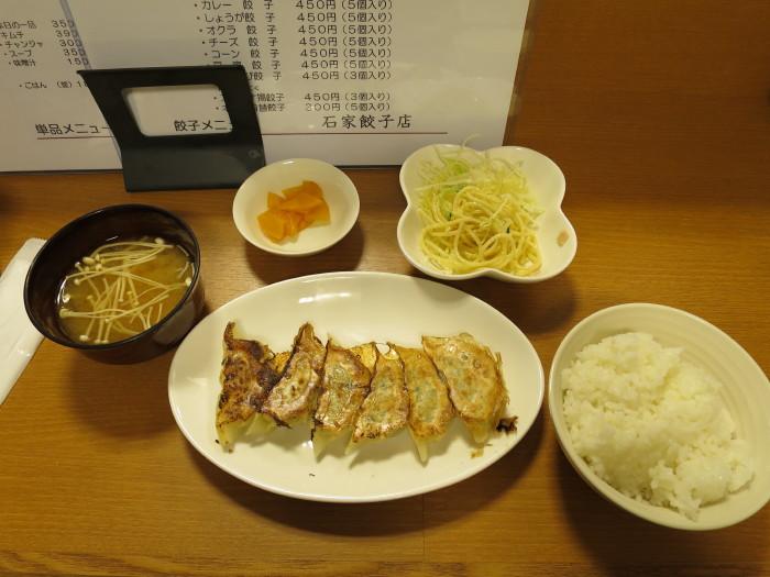 石家餃子 餃子定食 あべのルシアス