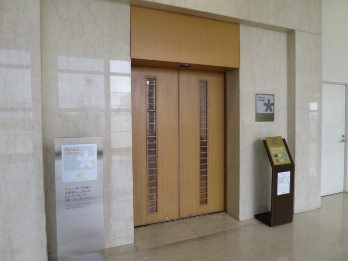 JALサクララウンジ 伊丹 3階
