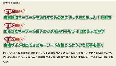 20140608022713bfc.png