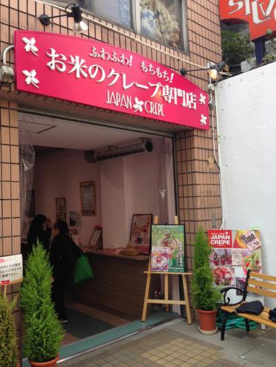 Japan Crape