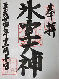 12himuro-08.jpg