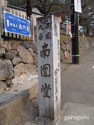 12koufukuji00.jpg