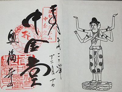 12koufukuji002.jpg