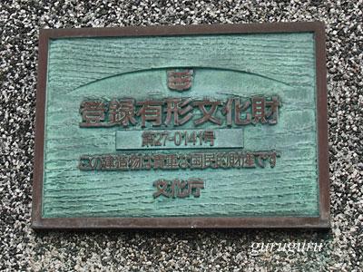12ten-tyosui01.jpg