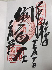 12toudaiji29.jpg