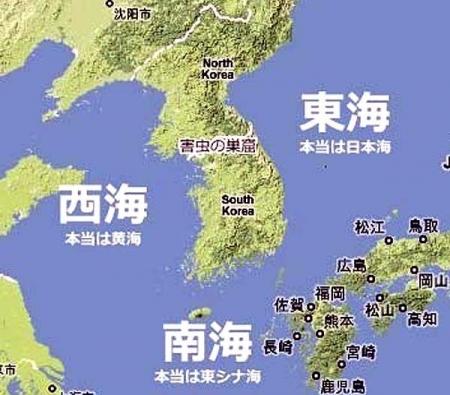 2011-08-27-korea-3.jpg