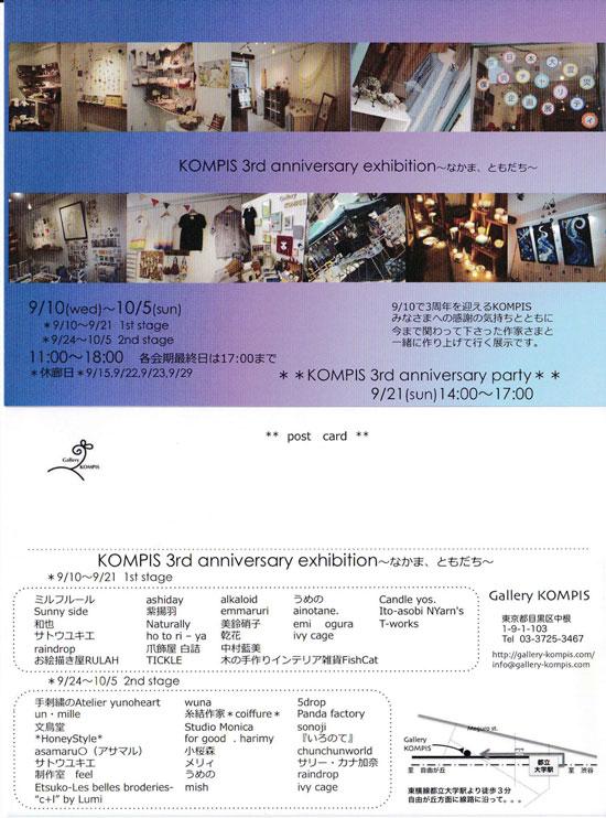 IMG_20140906_0001-1.jpg