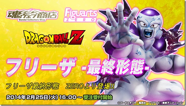 bnr_frieza-ff_B01_fix