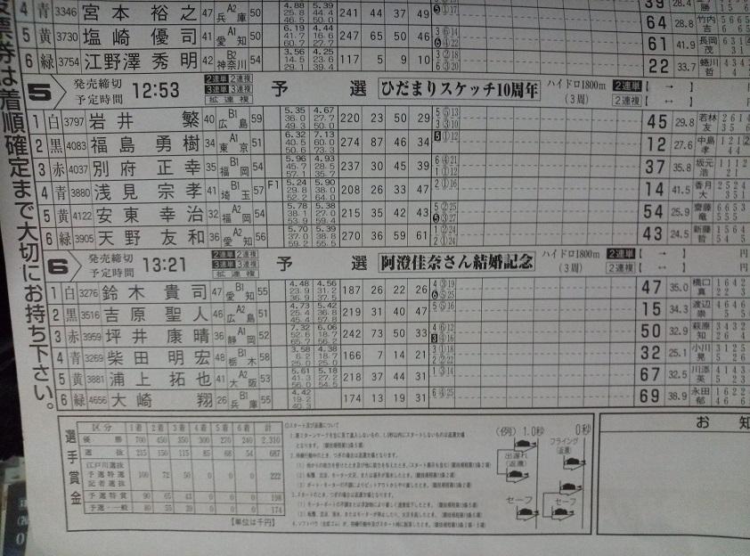 CAM01174.jpg