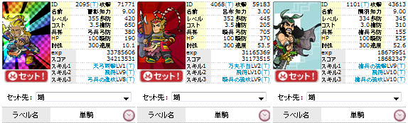 20140303221357aa0.png