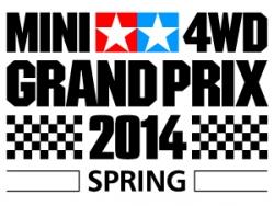 2014spring-logo_250x188_606747e1f41ea18aa4ca2fb5b9d41c42.jpg