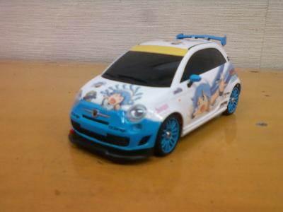 CAR99XIT.jpg