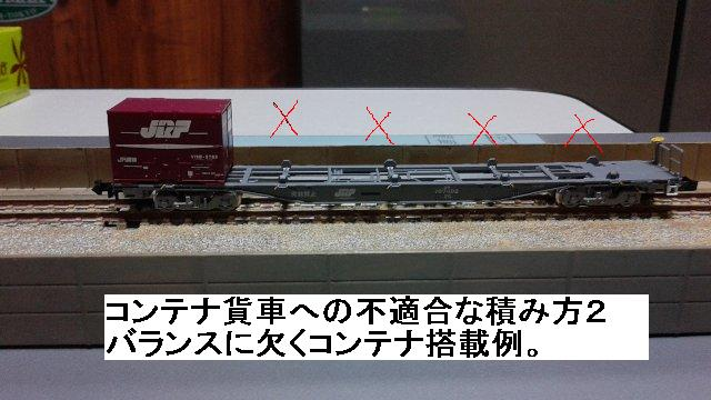 https://blog-imgs-65.fc2.com/h/o/n/honobonoseisakuki/DSC_0012_20140701234913266.jpg