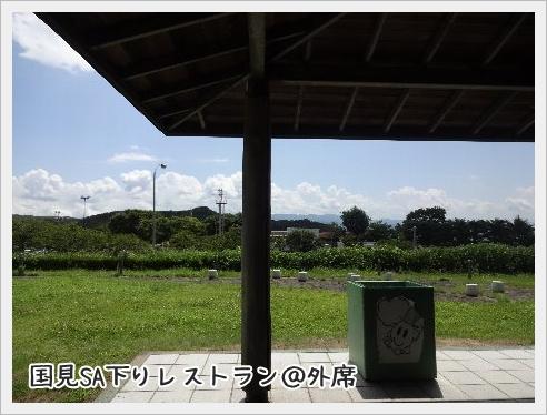 fc2_2015-8-21_02.jpg