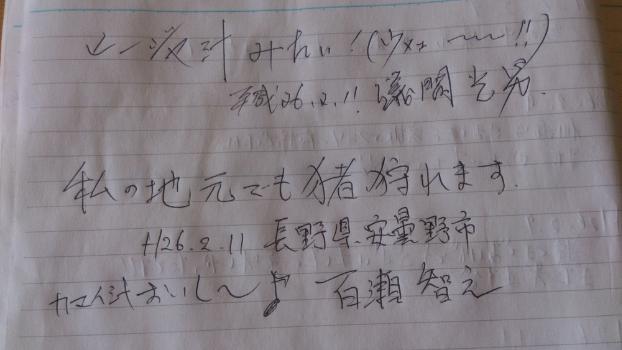 edit_2014-02-22_10-40-14-264.jpg