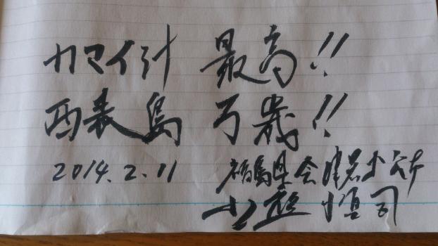 edit_2014-02-22_10-40-45-360.jpg