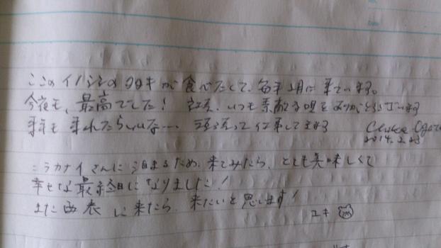 edit_2014-03-09_11-34-47-314.jpg