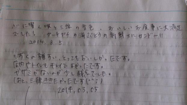 edit_2014-03-09_11-46-34-139.jpg