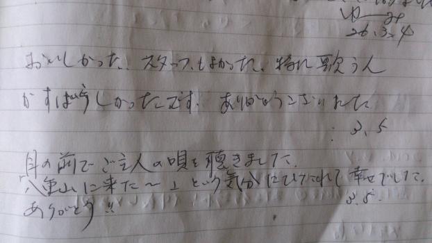 edit_2014-03-09_11-47-05-733.jpg