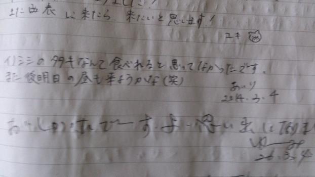 edit_2014-03-09_11-47-35-659.jpg
