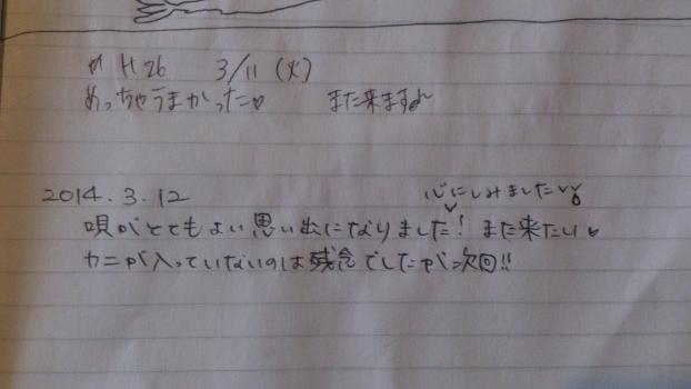edit_2014-03-13_11-12-22-011.jpg