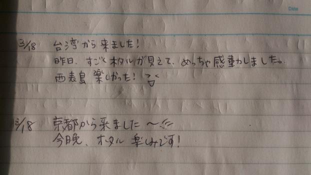 edit_2014-03-19_09-13-01-417.jpg