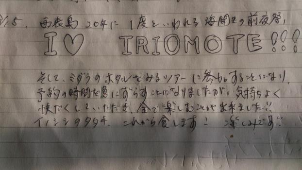 edit_2014-03-19_09-14-15-763.jpg