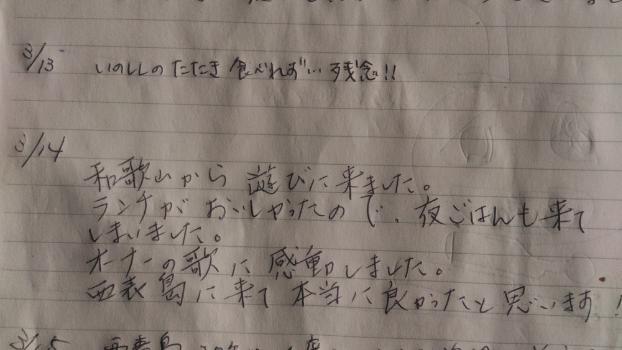 edit_2014-03-19_09-14-51-484.jpg
