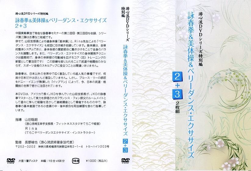 20140218_002.jpg