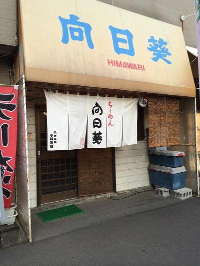 himawari05.jpg