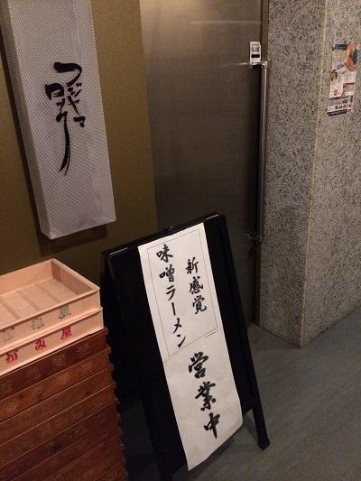 hujiyamarokku03.jpg