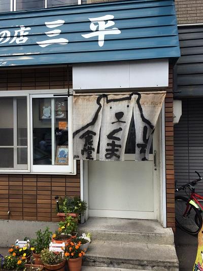 sirokuma02.jpg