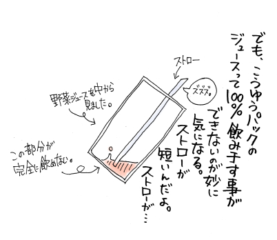 maruma0552.jpg