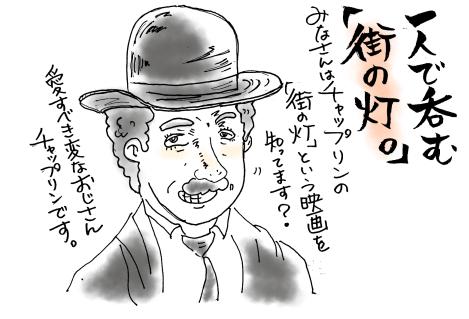maruma0611.jpg