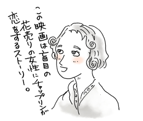 maruma0612.jpg
