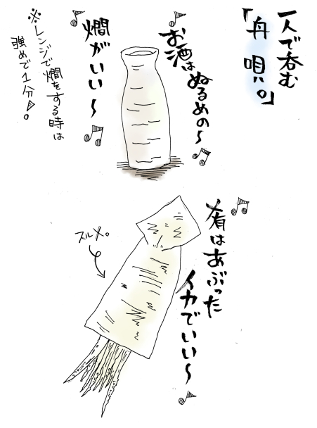 maruma0661.jpg