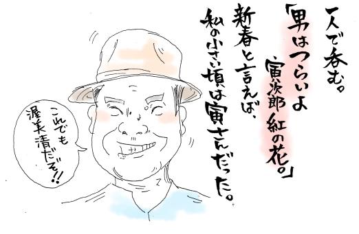 maruma0681.jpg