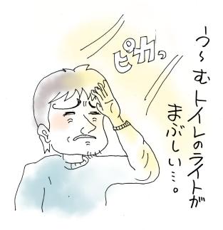 maruma0695.jpg