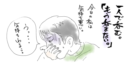 maruma0711.jpg