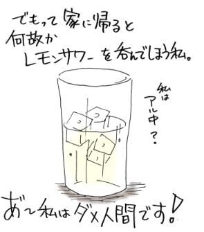 maruma0715.jpg