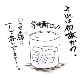 maruma0813.jpg
